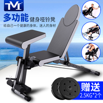 TVI planche dorsale abdominale multifonctionnelle planche abdominale sit-ups fitness equipment home abdomen sports chair haltères