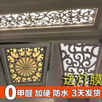 Through the flower plate hollow carved ceiling flower plate European-style aisle flower grid PVC ceiling gallery corridor Ceiling ceiling lattice