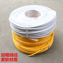2*2.5 square Copper clad aluminum wire cable sheath wire soft waterproof antifreeze anti-fall rubber Line