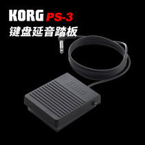 KORG PS3 sustain pedal PS-3 electronic piano synthesizer MIDI keyboard universal pedal controller