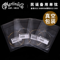 Martin Martin Ballad Guitar Single String S12X Wood Guitar Spare One 2 String 012 016 Rough Golden String