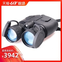 Ronger Ronger Super Night Scout binocular infrared night vision telescope high-definition high-powered 5x50