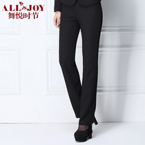 Dance Yue season dress pants womens suit pants straight slim thin pants womens trousers professional tooling