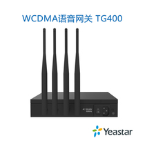 Langshi Yeastar wireless voice gateway SIP gateway voip gateway offsite networking TG400 WCDMA