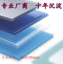 PC endurance plate transparent 3mm sun board solid sunshine room outdoor car awning insulation rain shed blue 5mm