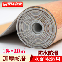 pvc floor leather thickening wear-resistant waterproof plastic floor mats cement floor stickers simulation carpet leather home