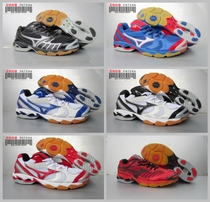Genuine Mizuno New professional shock lightweight volleyball shoes indoor training breathable badminton shoes mens shoes womens shoes
