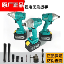 Large art 2106 brushless electric wrench 88v charging wrench lithium impact wrench wood shelf workers dedicated 48v