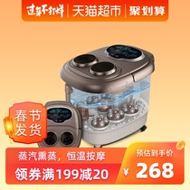 Antarctic foot bath electric massage foot automatic electric heating thermostat home foot bath deep barrel artifact