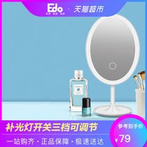 Edo net red makeup mirror with Lampstand mirror portable LED charging dormitory desktop 360°rotating dressing mirror