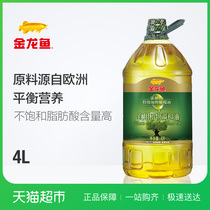 Arowana add 10%extra virgin olive oil edible vegetable blend oil 4L cooking oil