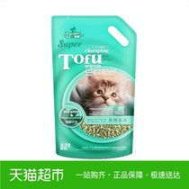 (Daily necessities) Jie guest green tea bean curd cat sand deodorant fresh can flush toilet 2.72KG pet Supplies