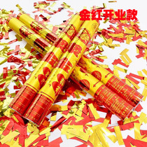Salute super luxury 30 to 80cm festive hand-held wedding supplies celebration concierge flower color paper box gift flower tube