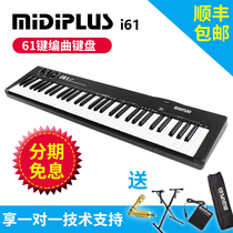 Midiplus I61 Débutant 61 Key MIDI Keyboard Composer Music Synth Connected iPad