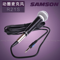 Sasson Samson R21S singing microphone guitar recording singing K song movement circle professional handheld microphone