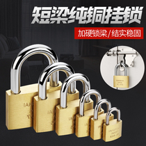 Door lock old-fashioned lock lock domestic dormitory copper cabinet door lock rust-proof small waterproof universal padlock rain