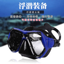 Goggles suit adult breathing tube with liquid silicone goggles tempered glass lens