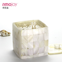 Amojoy Creative shell cotton swab box living room desktop with cover toothpick can European makeup cotton storage jewelry Box