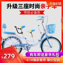 Parent-child Bicycle Light double riding mother and child baby three people with children baby bike transfer children with fence female