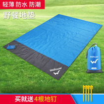 Picnic blanket cloth outdoor mats moisture pad portable portable folding waterproof picnic beach mats camping lawn mats