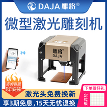 The sculpture will be laser engraving machine small diy mini home printing computer micro portable inscription logo marking.