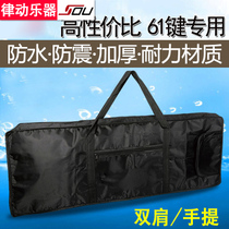 Electric piano electronic piano bag box backpack 61 Key Universal piano bag thickened keyboard keyboard bag