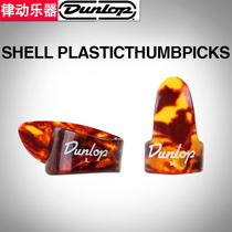 Dunlop Paddle Dunlop ballad wooden guitar thumb finger sleeve finger guitar paddle paddle dial string piece pick
