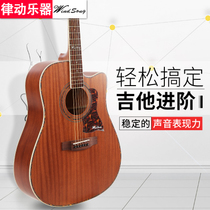 Folk guitar Beginner student Female Male novice entry practice acoustic guitar 40 inch 41 inch guitar instrument