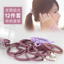 Korean version of the rope South Korean headdress hair decorative female needle ponytail Rubber band head rope temperament Hair Ring boxed 12-piece set