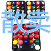 Billiards ball 52 loose ball American 16 Color large size crystal cue ball white ball English snooker 57mm single sell