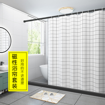 Shower set free punch dry and wet separation toilet magnetic bathroom tarpaulin mold partition hanging curtain retaining strip