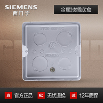 Siemens ground plug socket hidden bottom box metal cartridge bottom box metal ground plug bottom box