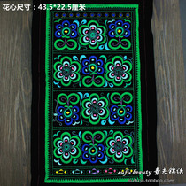 National wind embroidery embroidery embroidery national embroidery cloth machine embroidery computer embroidery embroidery green radish