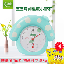 Babe duck baby room temperature and humidity meter high precision baby room temperature meter hygrometer SY-D45C