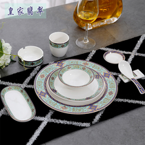 High-end atmosphere of the new round hotel restaurant hotel luxury box villa ceramic tableware set Taiwan national characteristics.