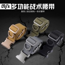 Lewicki tactical belt Mens youth automatic buckle casual simple decoration ladies outdoor canvas belt