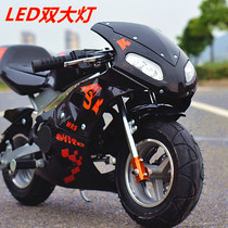 Mini motorcycle 2-stroke 49 small sports car hybrid gasoline road race mini beach car mini race