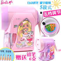 Barbie Pen Sharpener Élève Main Shake Réglable Épais Crayon Enfants Cartoon Pen Pen Crayon Crayon Couteau crayon