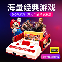Rtako game console Home 4k TV vintage FC card double game handle card nostalgic vintage red and white machine shake sound the same PSP children Tetris Soul Bucket Luo mini