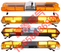 LED trailer engineering yellow rescue wrecker sweep high speed sanitation long row Roof Alarm long lamp shouting full set