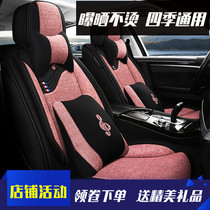 WEY VV6 2018 2 0T two-wheel drive ultra-luxury off-road fashion dedicated all-inclusive fabric linen four seasons seat cover