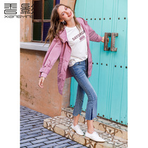 Windbreaker female long section Xiangying spring 2019 new zipper drawstring waist hooded sports and leisure popular jacket