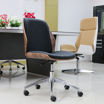 Office chair modern minimalist small solid wood without armrests computer chair back chair Home desk chair conference chair