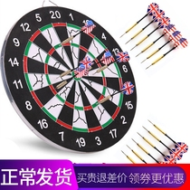15 inch 18 inch double-sided flocking dart board darts target set fitness