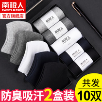 Antarctic men socks male tube thickened deodorant socks male socks winter stockings black boat socks men socks tide ZJ