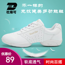 Duweike autumn and winter sports aerobics shoes soft soled shoes jazz dance cheerleading training shoes sports dance shoes