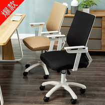 Computer chair home comfort Conference Chair office chair lift swivel chair dormitory learning seat Office backrest chair