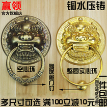 Animal head handle pure antique door old-fashioned wooden door lion head pull ring door Ring tiger head Chinese unicorn copper handle