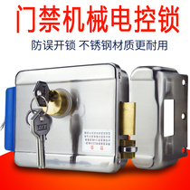 Cool Feng access control electric lock unit building door lock 12V electromagnetic lock induction electronic lock anti-theft rental house lock