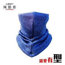 Wind Hunter outdoor windproof cold mask hood protective face cover fishing towel with velvet warm neck sleeve